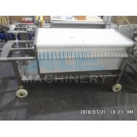 Wholesale Filter from Filter Supplier - acemachinery