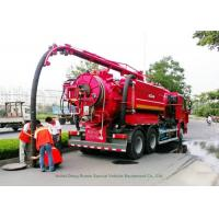 Wholesale Industrial 16 Cbm Combination Jetting Vacuum Truck / Sewer Cleaning Vehicles from china suppliers