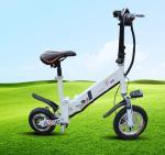 Wholesale TUHUAN Folding Electric Mountain Bike , Electric Folding Bike Lightweight from china suppliers
