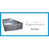 Galvanized Roofing Sheet Cladding : Galvanized roofing and cladding metal sheet of item