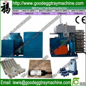 China egg tray machine india/egg carton equipment/low energy consume cake tray machine on sale