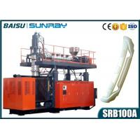Wholesale Car Bumper Car Spoiler Extrusion Blow Moulding Machine 25 - 30BPH Capacity SRB100A from china suppliers