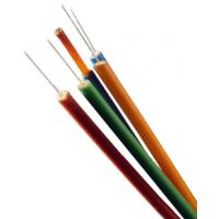 Wholesale Flat twin duplex 2 core optical fiber cable from china suppliers