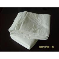 China Adults' disposable diaper on sale