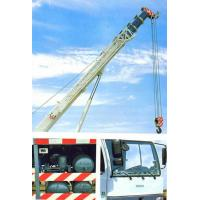 Wholesale Truck Crane QY120V633 from china suppliers