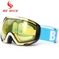 Wholesale Helmet Compatible Anti Fog Ski Goggles For Mens , Yellow Snowboard Goggles from china suppliers