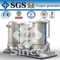 Wholesale Industrial Medical PSA Oxygen Generator System , CE / ISO /  Approved from china suppliers