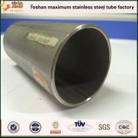 Wholesale 2 1/2 inch ASTM A312 welded tubing stainless steel 316 pipe from china suppliers