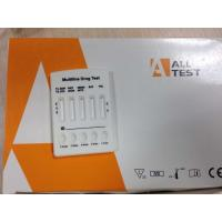 Buy cheap Multi - Drug Mycotoxin Test Kits High Precise / Accurate 99.2% ISO13485 from wholesalers