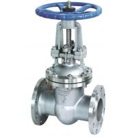 Wholesale High Pressure Resilient Seated Gate Valve For Sewage Disposal Energetics Pipe from china suppliers
