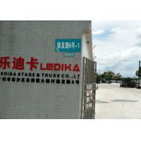 LEDIKA Flight Case & Stage Truss Co., Ltd.