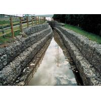 Buy cheap Flood Control Embankment Application gabion box(pvc coated) from wholesalers
