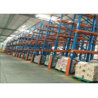 Wholesale Cold Storage Drive In Pallet Racking Corrosion Protection 500 - 4000 Kg/Level from china suppliers