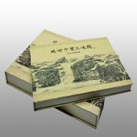 Wholesale Panton Color Hardcover Book Printing With Saddle Stitching Binding / Sewn Binding from china suppliers