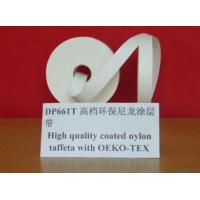 Wholesale High Quality Coated Nylon Taffeta For Thermal Transfer Printing from china suppliers
