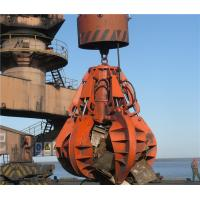 Wholesale Steel Scrap Loading Motor Hydraulic Grab / Orange Peel Grabs 12 Ton CE Approved from china suppliers
