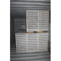 Fire resistant sound insulation panels partition wall for Is insulation fire resistant
