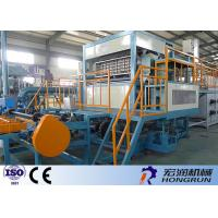 Wholesale Environmental Egg Tray Making Machine / Egg Tray Production Line 200 - 400 KW from china suppliers