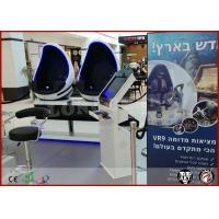Touch Screen VR Headset Two Seats 9D VR Cinema Easy Moving For Shopping Mall