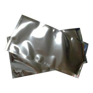 China ESD Shielding bags 0.075mm flat heat seal Dustproof Anti Static Bags on sale