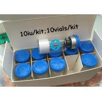 China Legal Human Growth Hormone Jintropin 10iu Per Vial 10 Vials Per Kit Injectable HGH Lyophilized wholesale