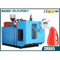 Wholesale Liquid PE Soap Bottle Blow Molding Machine 26.5 KW Energy Consumption SRB65-1 from china suppliers
