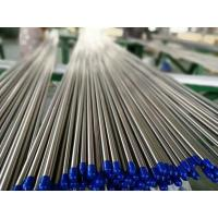 Wholesale Stainless Steel Tubes,  Bright Annealed ,ASTM A213 / ASTM A269 TP304/304L TP316/316L 19.05 X 1.65 X 6096MM from china suppliers