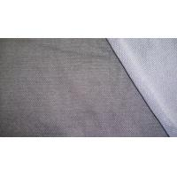 Wholesale Polypropylene polyester double knit fabric spandex mesh , double knit polyester fabric from china suppliers