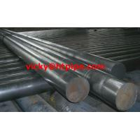 Wholesale ASTM A484 309 stainless steel bars billets forgings from china suppliers