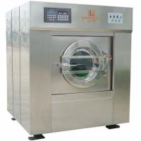 Buy cheap Washer Extractor XGQ 50KG from wholesalers