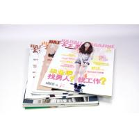 Wholesale CMYK Offset Custom Magazine Printing With 4c Glossy Lamination Cover from china suppliers