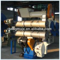 Wholesale Adopting international advanced technique carp feed pellet mill with CE approved from china suppliers