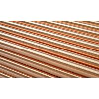 Wholesale Flat Copper Round Rod Solid Brass Bars Construction Industry Corrosion Resistance from china suppliers