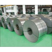 Quality Stainless Steel Coils (sheets) with High Quality for sale