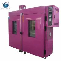 Buy cheap Customized Multi - Color Laboratory Hot Air Oven PU & fiberglass Insulation High from wholesalers