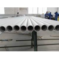 Wholesale Sanitary (food grade) seamless stainless steel tube production and application from china suppliers