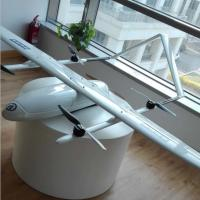 Latest Model Fixed Wing Long Range UAV Survey Drone Mapping