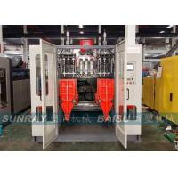 Wholesale 16 - 32 OZ LDPE Plastic Squeeze Bottles Extrusion Blow Molding Machine SRB70D-3 from china suppliers