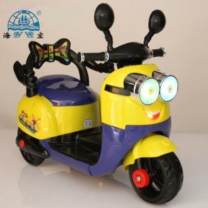 Latest kid electric motorcycle buy kid electric motorcycle for Electric motors for kids