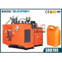 Wholesale High Speed 10L Plastic Container Manufacturing Machine 4.5 X 2.2 X 2.75m Size SRB70S-1 from china suppliers