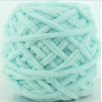 Wholesale 0.16NM 0.7NM 1NM ICE cream chenille fancy hand knitting yarn in hanks from china suppliers