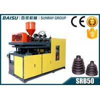 Wholesale Dust Cover Extruder Blowing Machine Continuous EBM 290 X 360mm Platen Size SRB50-1 from china suppliers