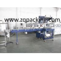 Wholesale Automatic Bottle Shrink Wrapper Machine / Bottle Package Machine from china suppliers
