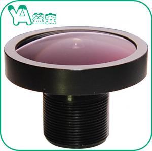 High Resolution Car Camera Lens HD 3 Million Ultra Short Wide Angle IR Sense Infrared