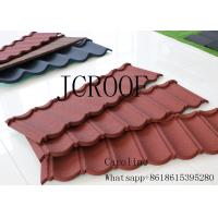 Quality House Building Stone Coated Roofing Tiles Corrossion Resistance 1170x420mm for sale