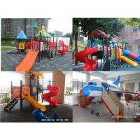 Outside Toys For Day Care : Day care centre play toys outside playground items qx c
