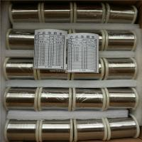 Wholesale Ni200 Russian nickel wire 0.025 mm  price from china suppliers