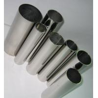 Inch stainless steel exhaust pipe thin wall seamless