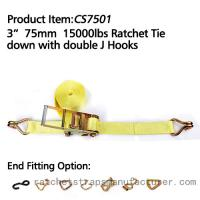 "China CS7501 3"" 75mm 15000lbs Ratchet Tie down with double J Hooks on sale"