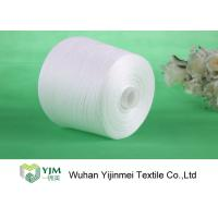 Wholesale Raw White 100% Polyester Spun Yarn High Tenacity For Sewing from china suppliers